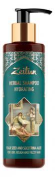 Фито-шампунь увлажняющий.Для сухих волос.Со льном и скотрийским алоэ ZEITUN,200 мл