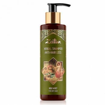 Фито-шампунь для ослабленных волос.С молочной сывороткой ZEITUN, 200 мл