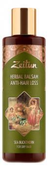 Фито-бальзам для ослабленных волос против выпадения.С облепихой ZEITUN,200мл