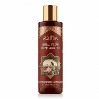 Фито-бальзам восст.для волос.С протеинами хлопка и оливой ZEITUN, 200мл