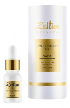 Масляный эликсир для контура глаз SAIDA  ZEITUN, 10мл
