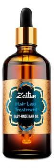 """Легкосмываемое масло """"Борьба с выпадением волос"""" ZEITUN 100 мл"""