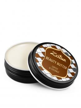 """Бьюти-баттер """"Кофе и кокос"""". Насыщенное масло для рук, тела и лица ZEITUN 55 мл"""