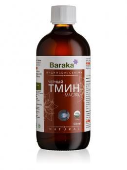 Масло черного тмина, индийские семена BARAKA