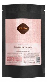 """Соль для ванн """"Ритуал нежности"""" с лепестками розы и гибискусом ZEITUN 500 г"""