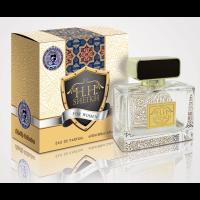 H.H. SHEIKH FOR WOMEN парфюмерная вода Khalis Perfumes
