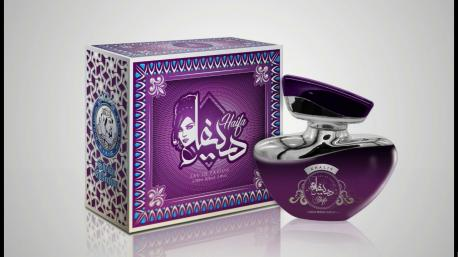 HAIFA парфюмерная вода Khalis Perfumes