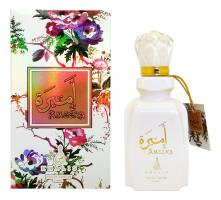 AMEERA парфюмерная вода Khalis Perfumes