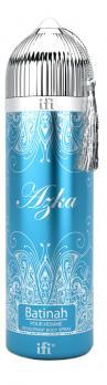 BATINAH парфюмерный дезодорант-спрей Azka