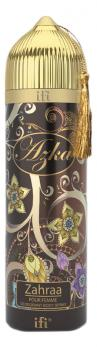 ZAHRAA парфюмерный дезодорант-спрей Azka