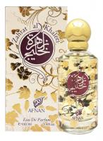 Парфюмированная вода AFNAN ZAHRAT AL KHALEEJ