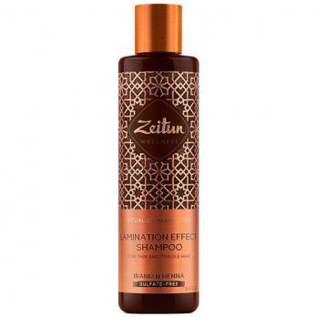 """Шампунь для волос с эффектом ламинирования""""Ритуал совершенства""""ZEITUN"""